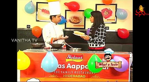 Prawn Curry || What A Taste || Vanitha TV