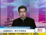 【中国の反応】「海上自衛隊がそんなに強いのか?」⇒日本と戦える中国艦艇は1種類だけに発言に中国ネット