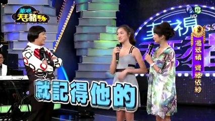 天王豬哥秀 20160117 Part 3