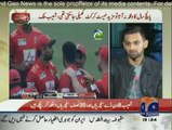 Cricket Kay Raja Kay Saath - 17th January 2016