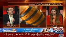 Dr Shahid Masood sharing an intresting info that why Oil Calculated in Barel