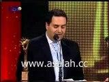 Assala - Meilleure chanteuse Arabe aux Murex d'Or 2006