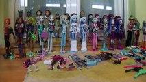 КОЛЛЕКЦИЯ кукол, питомцев и одежды Монстер Хай. COLLECTION of dolls, Pets and monster high clothes.