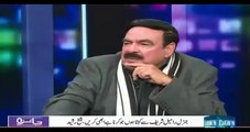 Sheikh Rasheed on Musharaf acquittance on Akbar Bugti case