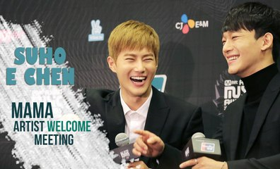 [LEG PT-BR] 151202 | CHEN & SUHO @ EXO MAMA Artist Welcome Meeting