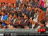 Today Bangla News Live 12 January 2016 On Somoy TV All Bangladesh News