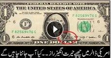 Top 10 Conspiracies Hidden in Secret on Dollar Bills - video