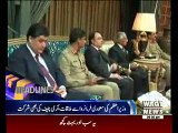 Waqtnews Headlines 09:00 PM 19 January 2016