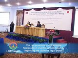 Lao NEWS on LNTV: The Lao government will promote foreign direct investment with Japan 12/
