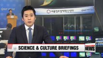 Science and culture ministries give status reports to President Park Geun-hye