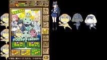 【ガチャ】ケロロコラボ11連【サモンズボード】
