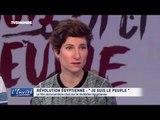 """Anna ROUSSILLON :""""Je suis le peuple égyptien"""""""