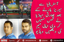 Indian Media is Bashing on Indian Team After Losing Again   PNPNews.net