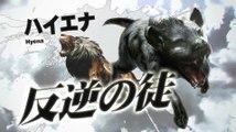 Las especies de Tokyo Jungle en HobbyNews.es
