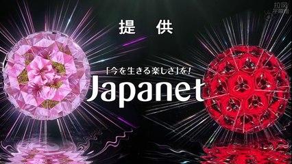 新牡丹與薔薇 第3集 Shin Botan to Bara Ep3