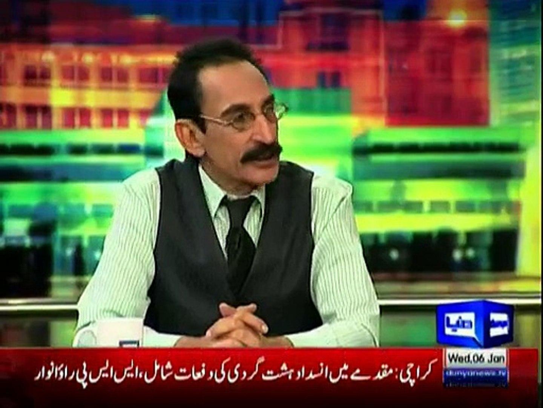 Mehmood Bhatti Fashion Designer In Mazaqraat Dunya Tv Video Dailymotion