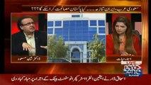 PMLN Mega Corruption Scandal Exposed By Dr. Farrukh Saleem