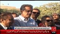 Karachi Ka Mayor Takheer Ka Shikar- 18-Jan-16 - 92NewswHD