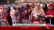 Lahore Faisalabad AUR Peshawar mai Bijli aur Gas ki Ger-elania Loadshedding - 18-Jan-16 - 92NewswHD