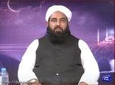 Nifaq Ka Dar, Dars e Quran Dunya TV Molana Muhammad Ilyas Ghumman DBH,15-01-2016