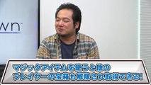 deep down 『開発レポート(動画版)』