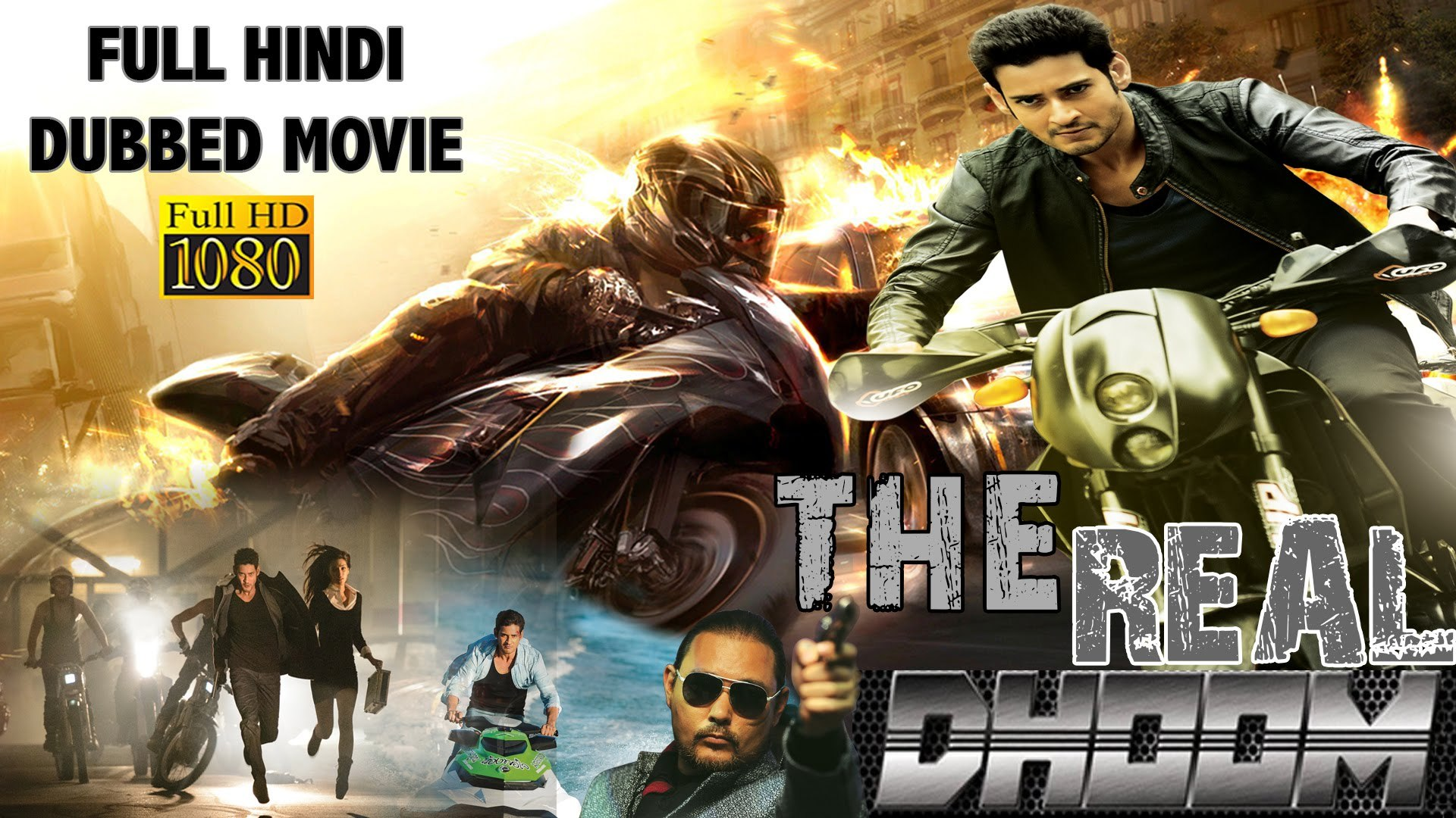 The Real Dhoom (2016) Full Hindi Dubbed Movie Brahmotsavam Mahesh Babu,  Kriti Sanon 3