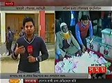 Today Bangla News Live 12 January 2016 On Somoy All Bangladesh News