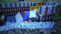 Dragon Quest Builders First Footage