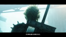 Final Fantasy VII - E3 2015 Trailer _ PS4