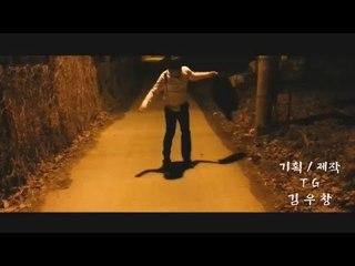 퇴근길 (공포/놀람/반전 주의!!)