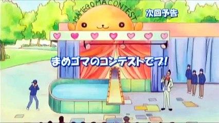 クプ~!!まめゴマ 第10話予告「まめゴマのコンテストでプ!」