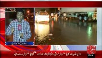 Breaking News – Karachi mai Barish - 19 Jan 16 - 92 News HD
