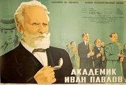 Академик Иван Павлов - 1949 Часть I  Советский художественный фильм