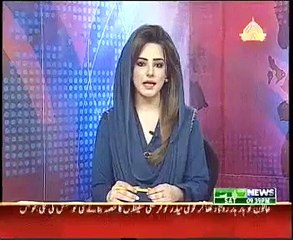 Pemra Send Notice to Samaa Tv For Spreading Fake News About