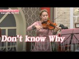 Don't know why - Norah Jones  violin solo