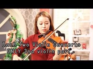 Bach Two Violin Concerto ONLY 2nd violin part_Suzuki violin Vol.4