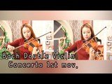 Bach Double violin Concerto 1st mov._Suzuki violin Vol.4