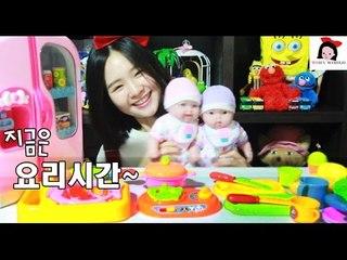 장난감요리 조각음식놀이 음식놀이세트 주방놀이 요리놀이 kitchen toys Kitchen play set 장난감 소꿉놀이  [ 토리월드 TORY WORLD ]