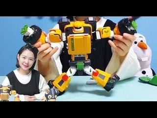 """""""에리를 구하라 !"""" 또봇 테라클 3단 변신 로봇 자동차 장난감 놀이 베렝구어 인형놀이 Tobot Terracle - ToryWorld 토리월드"""