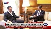 Real.gr ΜΗΤΣΟΤΑΚΗΣ - ΤΣΙΠΡΑΣ ΜΑΞΙΜΟΥ