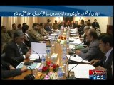 CM Sindh chairs apex committee meeting to review NAP progress