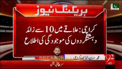 CTD raid in Karachi, Rickshaw packed with explosive seized, encounter continues.