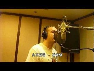 Jesse Korean Rap Demo