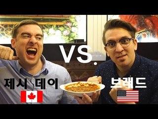 버스커버스커 브래드와 함께 한국의 가장 매운 카레 먹방 - Korea's Spiciest Curry!