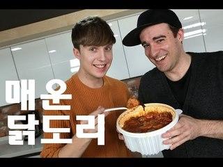 비정상회담 줄리안과 함께 엽떡 매운 닭도리 먹방 - Spiciest Korean Chicken Stew!