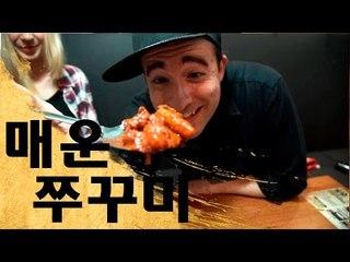 오쭈 매운 쭈꾸미 먹방 - Spiciest Korean Octopus!