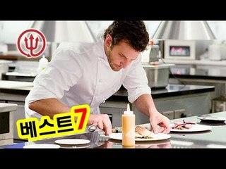 심쿵위쿵 나라별 요리 영화
