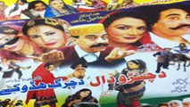 Pashto Comedy Drama - Da Chanro Daal Da Charg Hadokay - Ismail Shahid, Saeed Rahman Sheeno