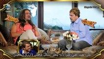 بياز شو حلقة أبطال مسلسل بنات الشمس | القسم الاول - مترجم للعربية