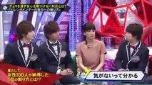 2014 02 02 キスマイBUSAIKU!? P1